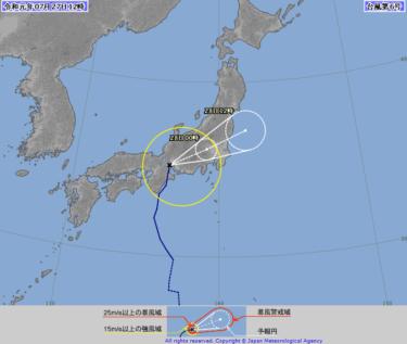 【2019.7.27】今日のサーフィン波情報と潮位(満潮/干潮)