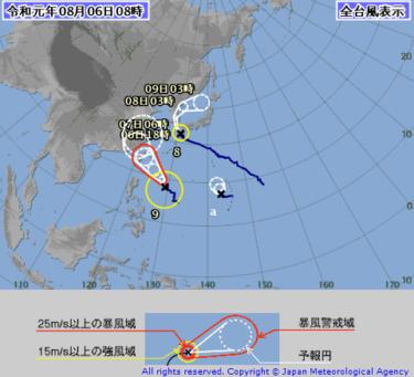 台風8号は宮崎に上陸、千葉と湘南はうねり落ち着きつつ十分サーフィン可能! 【2019.8.6】