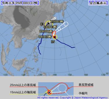 台風15号の南東うねりで朝からサイズアップ!関東は夜から暴風に厳重警戒【2019.9.8】