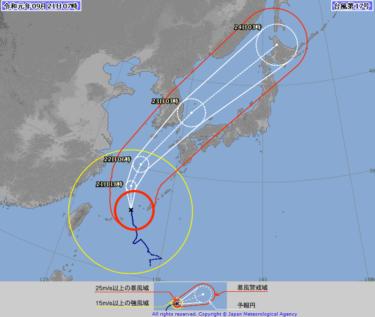 台風17号の南西うねりは磯ノ浦まで反応、湘南と千葉はまだ南東ベースの波【2019.9.21】