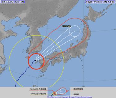 台風17号の南西うねりが朝一から反応、湘南は一日遊べるコンディション!【2019.9.22】