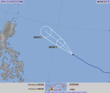 熱帯低気圧は今日には台風18号へ、17号と同じような進路になりそう⁈ 【2019.9.28】