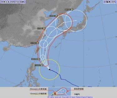 台風18号は東シナ海を北上予想、今週は火曜〜水曜が狙い目か⁈【2019.9.29】
