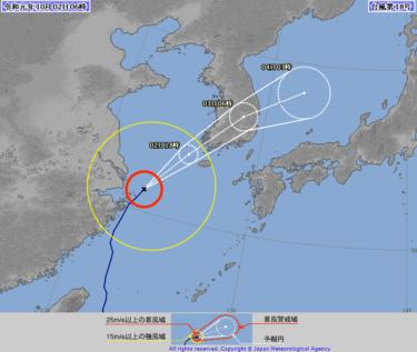 湘南は台風18号のうねりがうっすら反応、磯ノ浦はファンウェイブ!【2019.10.2】