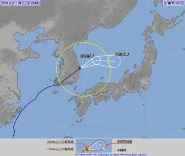台風18号は温帯低気圧となりこれから南よりの風が強まる【2019.10.3】