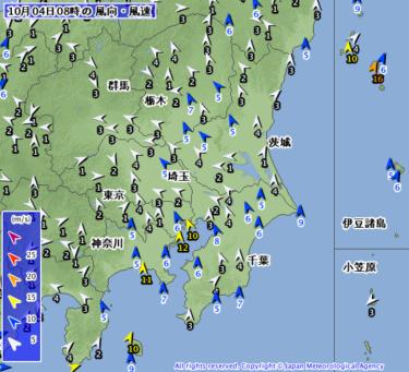 南〜南西の強風でジャンクな波、北風にシフトする明日の朝一が狙い目【2019.10.4】