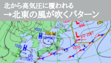 千葉は北東の風をかわすポイント、湘南は大潮まわりをうまく使いたい【2019.10.28】