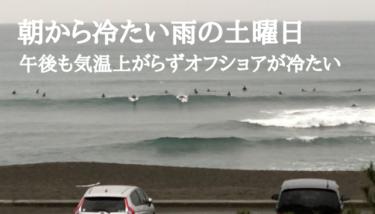 冷たい雨の土曜日 午後も気温上がらず寒い一日、横浜で初雪を観測【2019.12.7】
