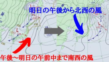 千葉は北東うねり+南東うねりの反応でサイズアップ、湘南は明日の午後に期待【2019.12.17】
