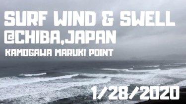 千葉は東うねりが強くクローズアウト、明日は西風オフショアにシフトしそう【2020.1.28】