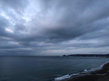 低気圧の影響で全国的に荒れ模様な天気、午後から南西の風が強まる 【2020.2.16】