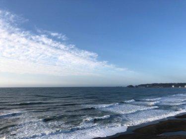 低気圧へ吹き込む西風が全国的に強い一日、千葉の午後は波がまとまってきそう!【2020.3.11】