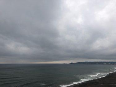 千葉は今夜から雨、明日午後は南うねり+北東の風【2020.5.18】