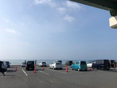 鴨川のサーフィンポイント駐車場は1台ずつ間隔をあけて利用【2020.6.4】
