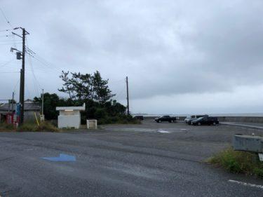 千葉と湘南のサーフポイント駐車場も今日からほぼ全てオープンに!【2020.6.1】