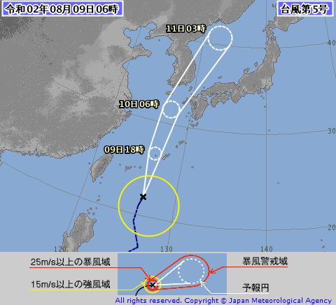 台風5号が発生