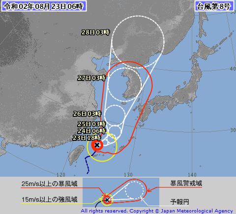 気象庁台風8号