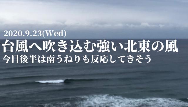 台風12号アイキャッチ