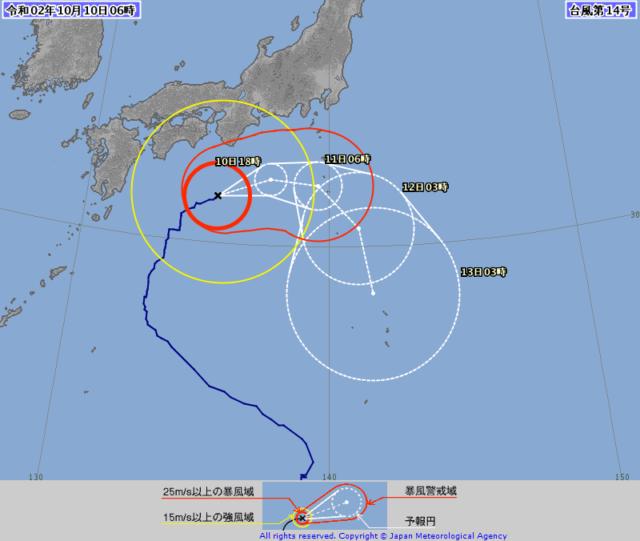 台風14号予想進路図