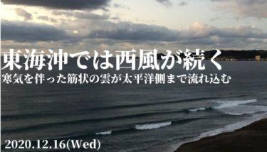 東海沖では西風