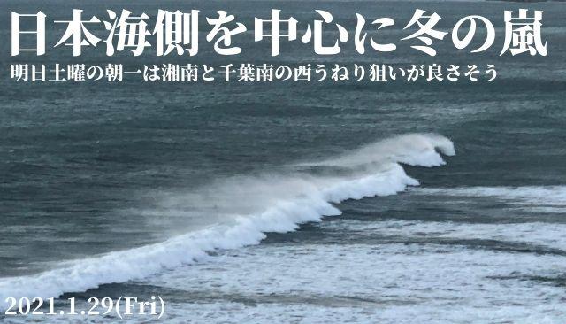 日本海で低気圧