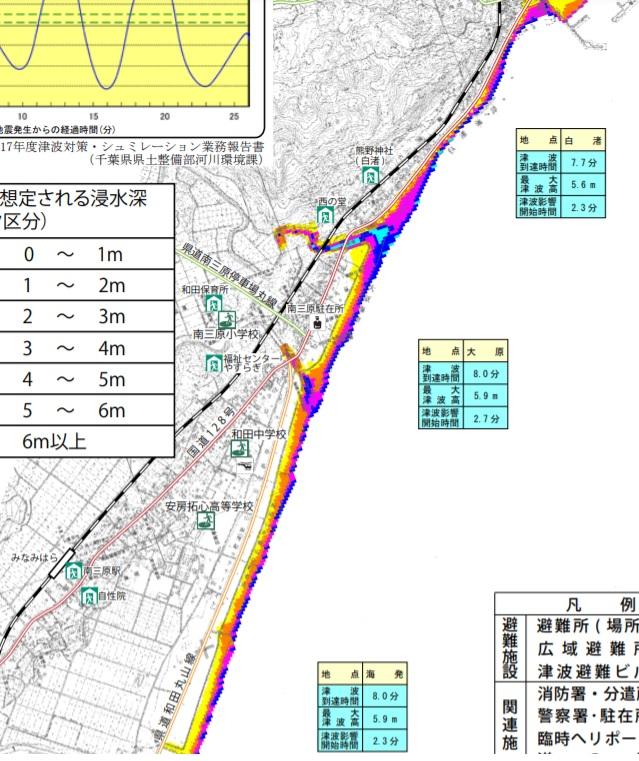 白渚避難マップ_210215