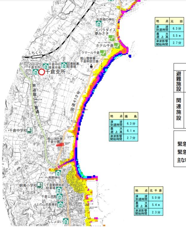 千倉避難マップ_210215