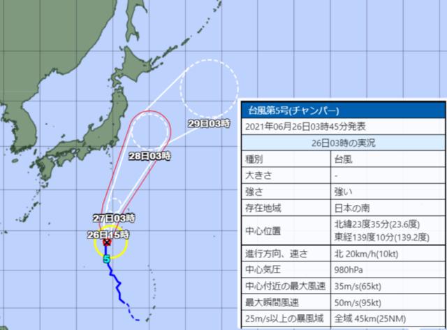 台風5号_210626
