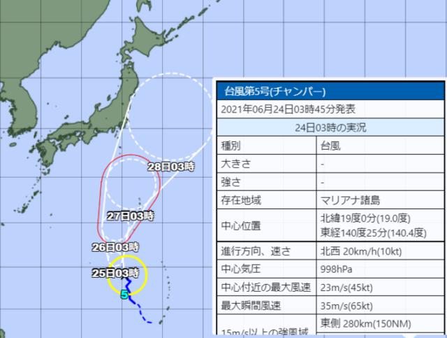 台風5号_210624