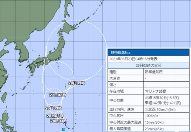 台風5号_210623
