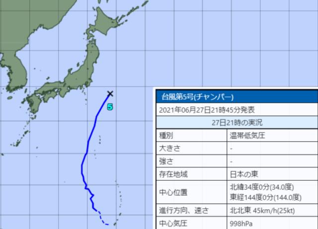 台風5号_210628