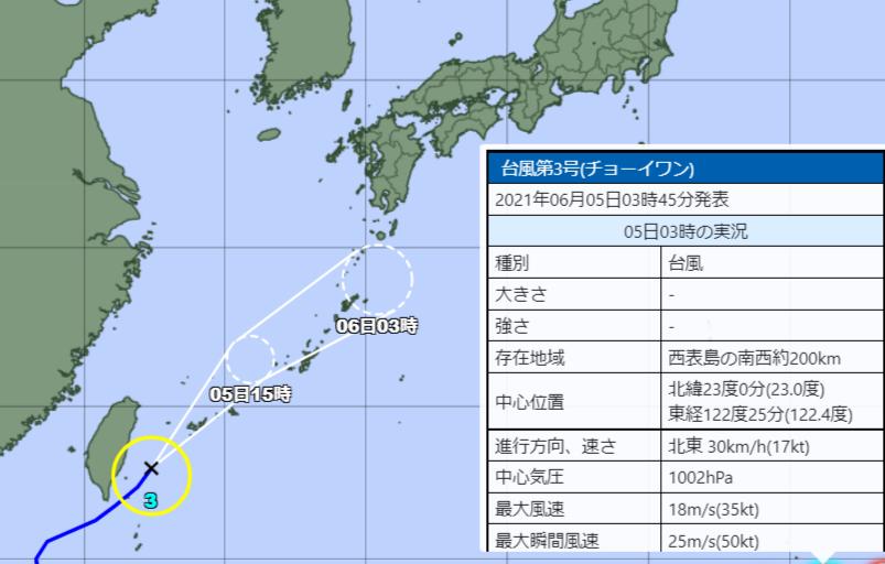 台風3号_210605