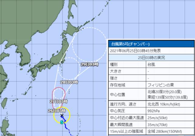 台風5号_210625
