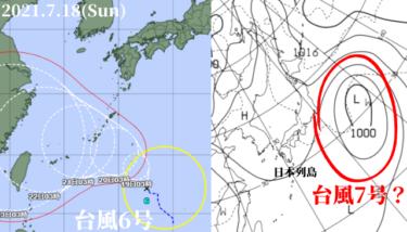 台風6号と7号?