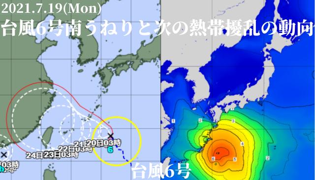 台風6号からの南うねり