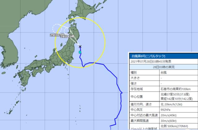 台風8号_210728