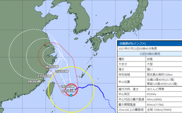 台風6号_210723