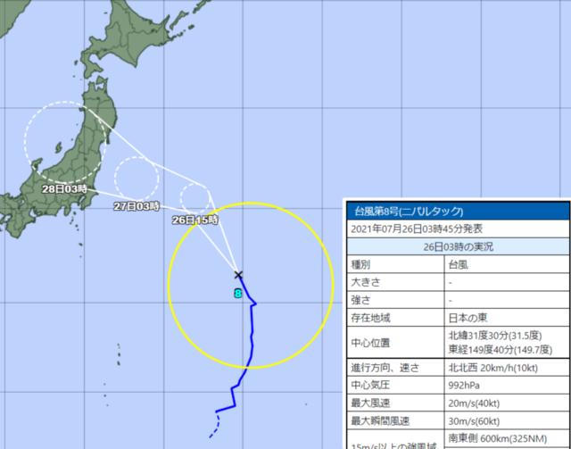 台風8号_210726