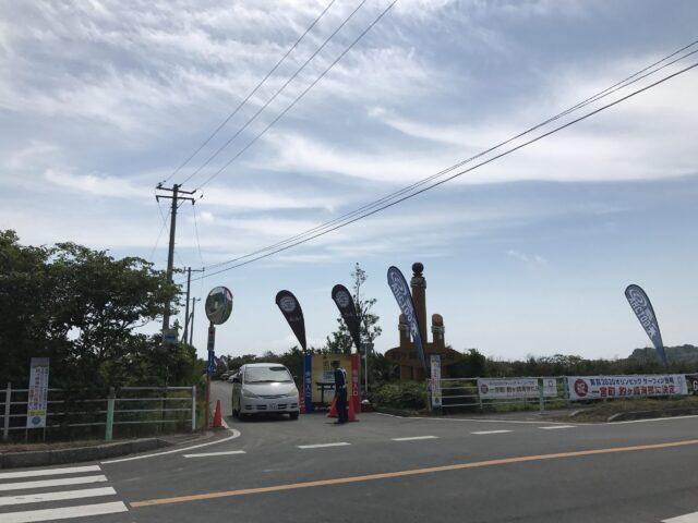 shidashita-access