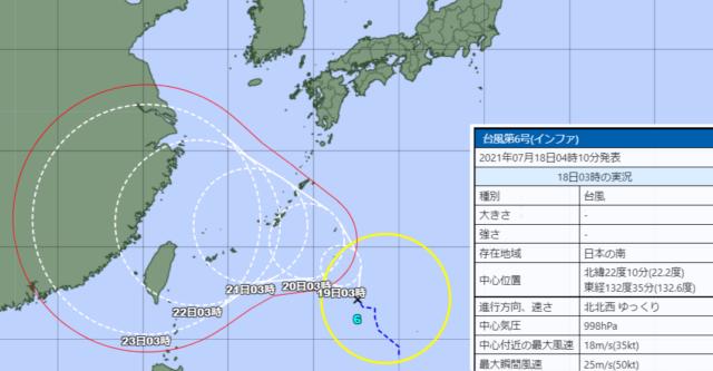 台風6号_210718
