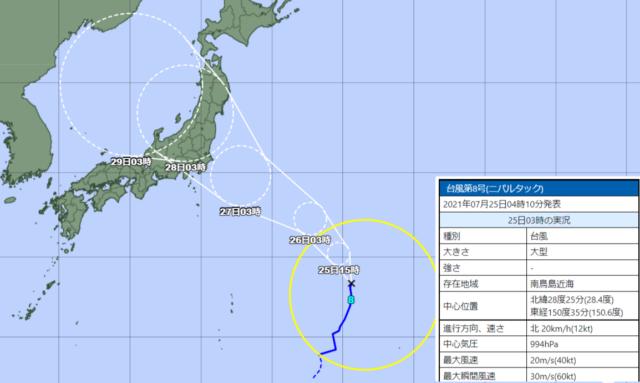 台風8号_210725
