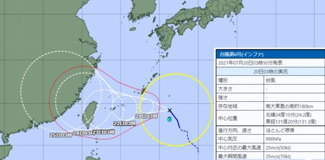 台風6号_210720
