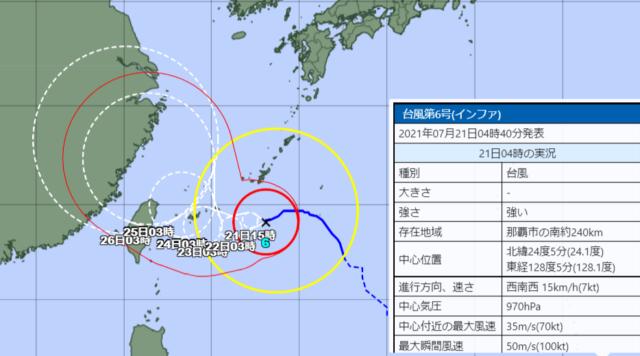 台風6号_210721