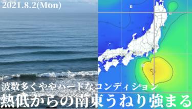 熱帯低気圧からの南東うねりが強まる