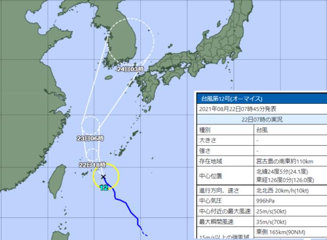 台風12号_210822