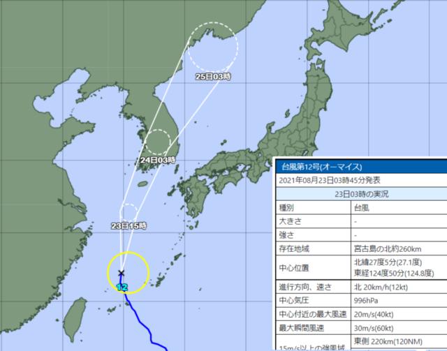 台風12号_210823