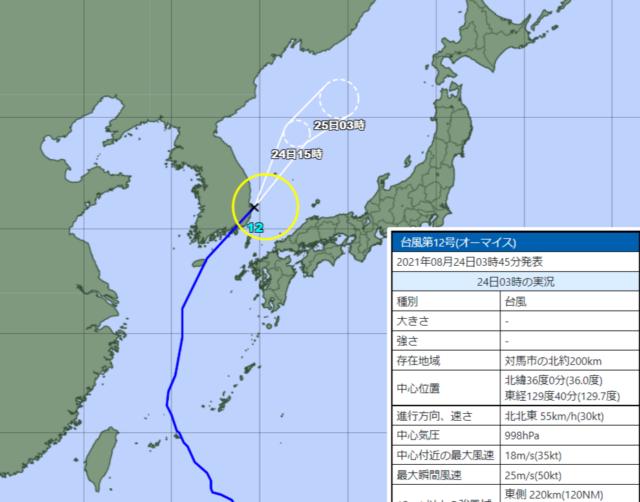 台風12号_210824