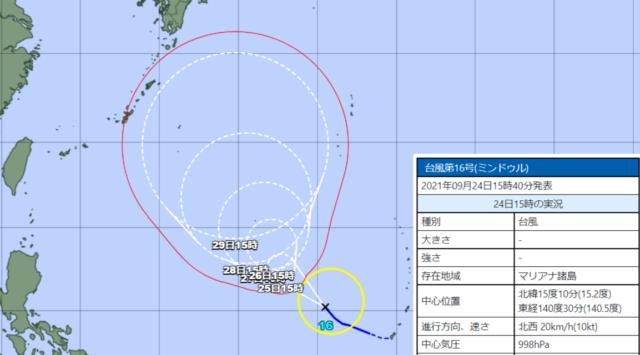 台風16号_210924