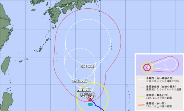 台風16号_210925
