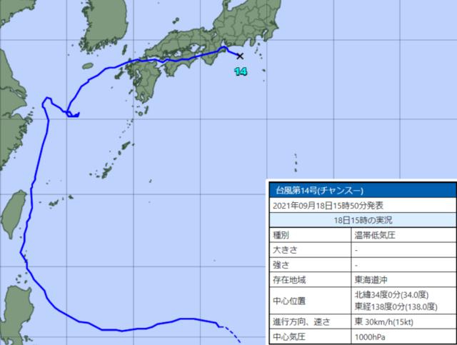 台風14号_210918